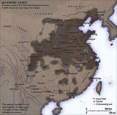 Qin China History in Hindi