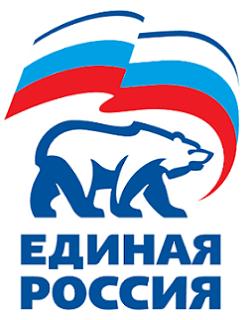 सीया पार्टी का चिन्ह (Image source - Wikemedia)