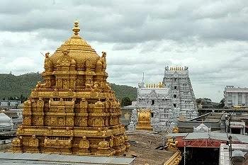 तिरुपति शहर में बना विष्णु मंदिर