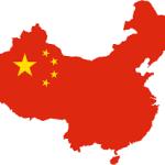China के बारे में यह 33 बातें आप नही जानते होंगे ! – China Facts in Hindi