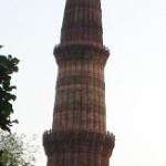 """""""कुतुब मीनार"""" के बारे में अनसुने तथ्य तथा हिंदू पक्ष के दावे"""