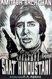 फिल्म 'सात हिंदुस्तानी' का पोस्टर