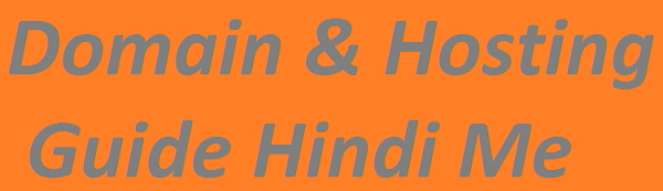 domain and hosting guide hindi me