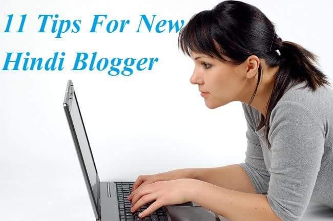 Hindi Blogger हिंदी ब्लॉगर