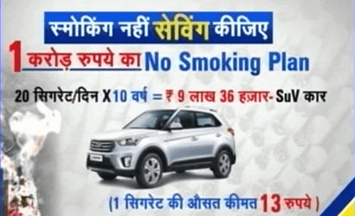 cigarette quit save money 1