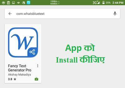 whatsapp blue text