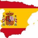 स्पेन देश से जुड़ी 21 मज़ेदार जानकारियां