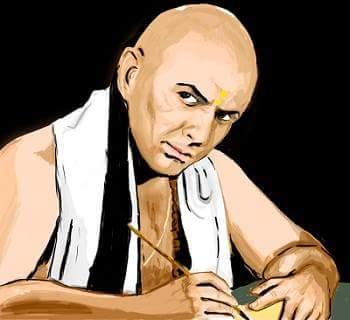 Chanakya Ke Vichar