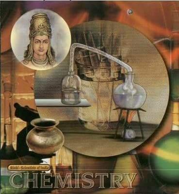 nagarjuna scientist in hindi