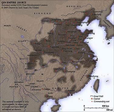 Qin China History in Hindi