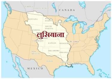 america history in hindi