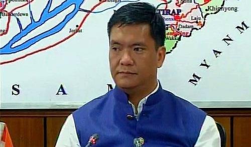 अरूणाचल प्रदेश में किस पार्टी की सरकार है