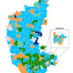 कर्नाटक में किस पार्टी की सरकार है?