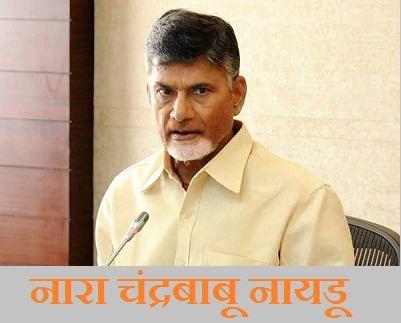 आंध्र प्रदेश में किस पार्टी की सरकार है