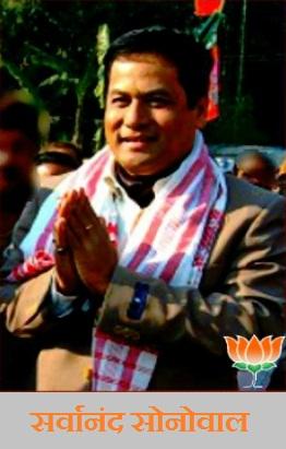 असम में किस पार्टी की सरकार है