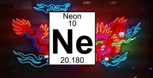 Neon in Hindi