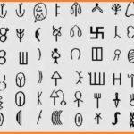 सिंधु घाटी सभ्यता की लिपि