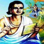 कालिदास Kalidas in Hindi