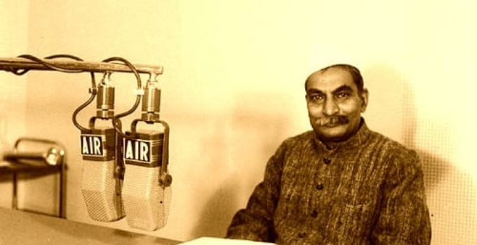 Rajendra Prasad in Hindi