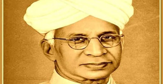Sarvepalli Radhakrishnan in Hindi