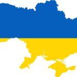 यूक्रेन देश के बारे में 10 रोचक जानकारियाँ | Ukraine in Hindi